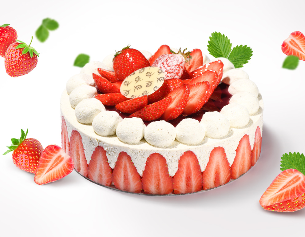 Slider-Boutique-espacesucrechocolat-fraisier-tab